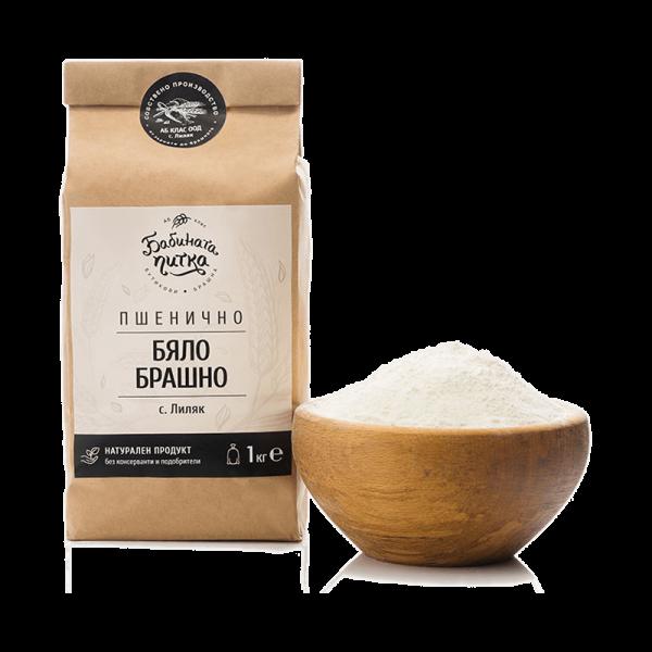 Бяло брашно Бутик тип 500, 1 кг.