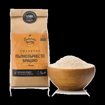Пшенично пълнозърнесто брашно, 1 кг.